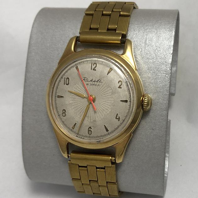 Мужские наручные часы Ракета 2609 СССР в позолоте
