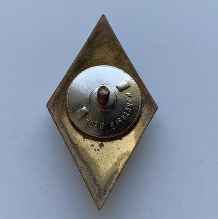 Мужские наручные часы Восток СССР тисненые