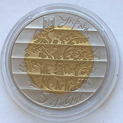 Монета Украины 5 гривен Лира 2004 года
