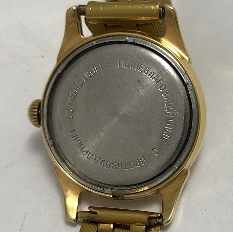 Мужские наручные часы Ракета 2609 НП СССР в позолоте