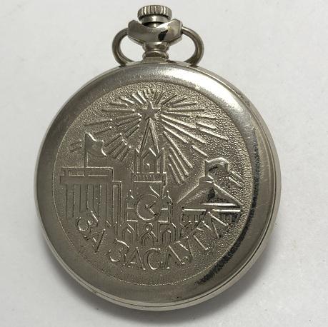 Мужские наручные часы Луч СССР 23 камня бордовые в позолоте