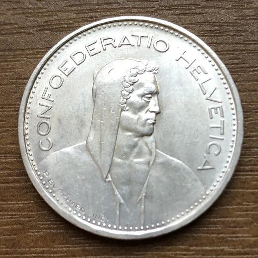 Монета пять швейцарских франков серебро