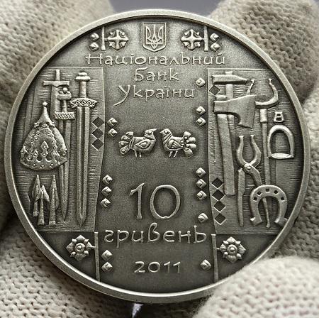 Серебряная памятная монета Украины 10 гривен Коваль 2011 года