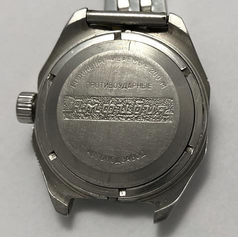 наручные часы Полет 2609 СССР позолоченные