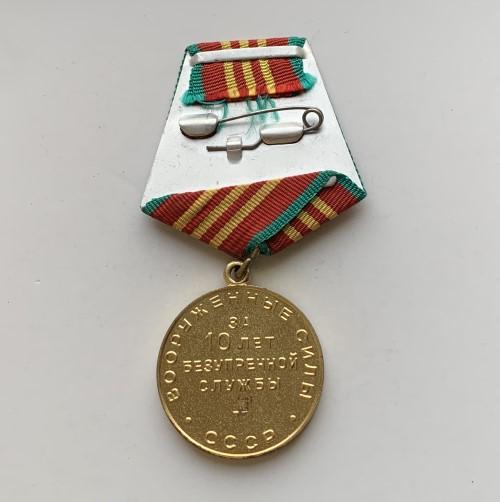 Монета древний Рим Валентиниан