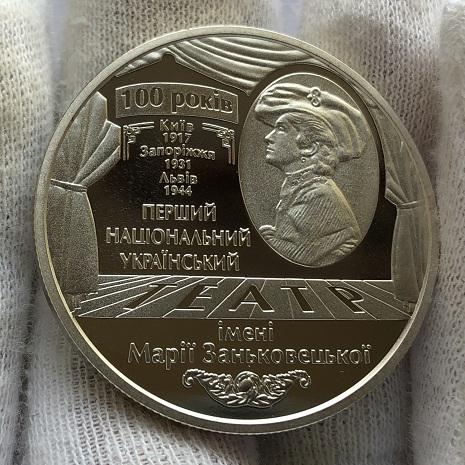 Карманные часы Молния СССР охота