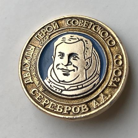 Монета один швейцарский франк серебро