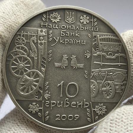 Серебряная монета Украины 10 гривен Стельмах 2009 года