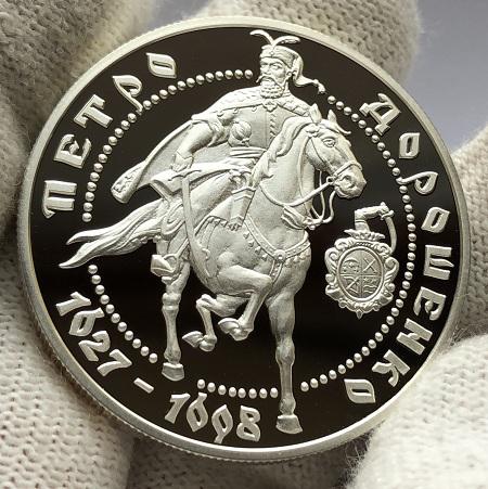 наручные часы Ракета СССР 2614 Н белые