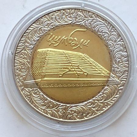 Монета Украины 5 гривен Цымбалы 2006 года