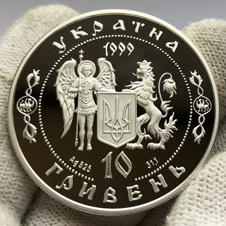 Серебряная монета Украины 10 гривен Дорошенко 1999 года