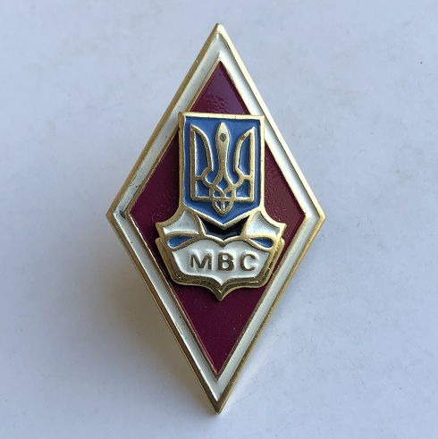 Карманные часы Молния Три грации