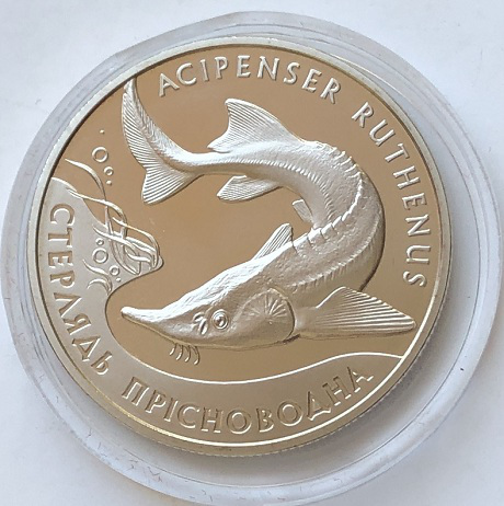 Монета Украины 2 гривны Стерлядь 2012 года