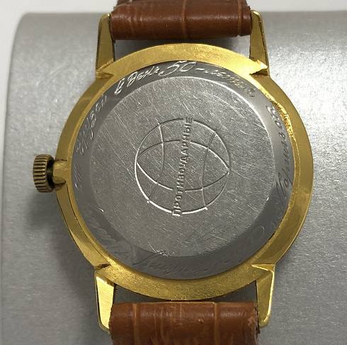 Мужские наручные часы Ракета СССР 2628 Н рифленка позолоченные