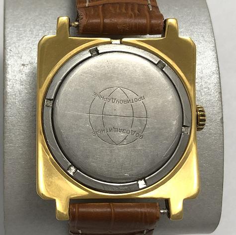 Мужские наручные часы Ракета из СССР от ПЧЗ