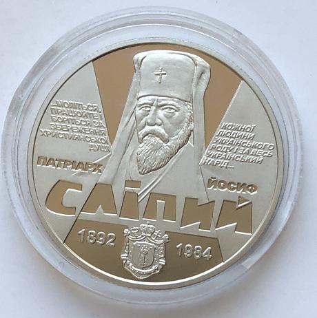 Мужские наручные часы Маяк СССР черные