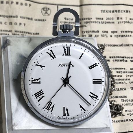 Карманные часы Ракета корабль СССР