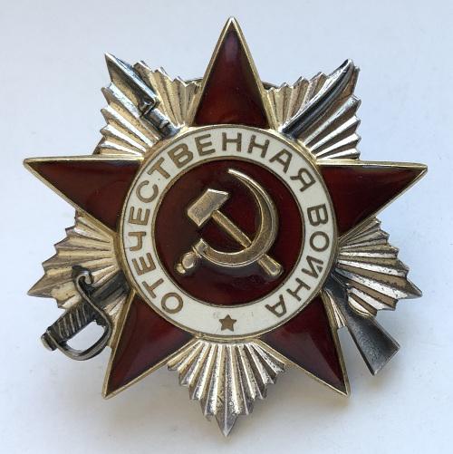 наручные час Родина СССР 22 камня