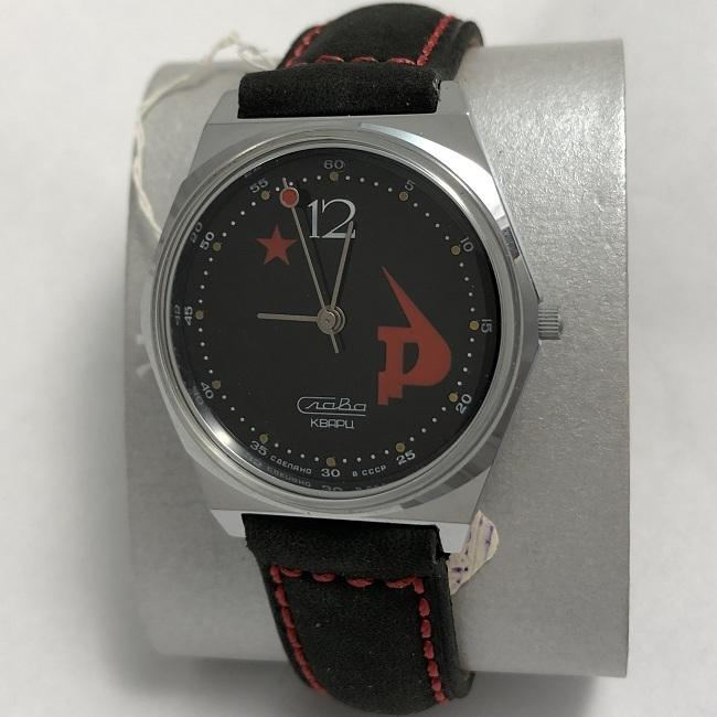 Наручные часы Слава СССР