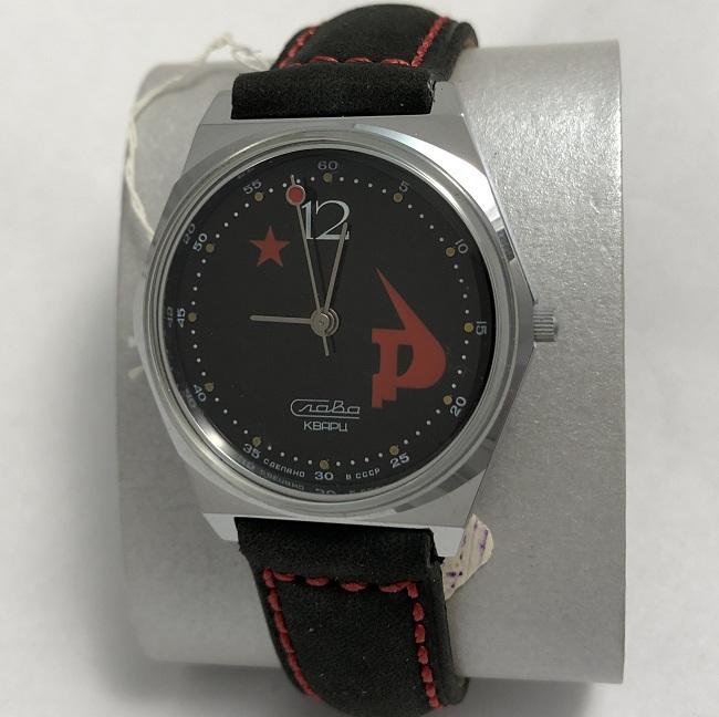 Наручные часы Слава СССР юношеские