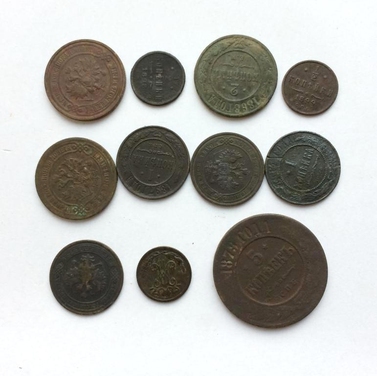 Комплект старинных монет царизм № 38