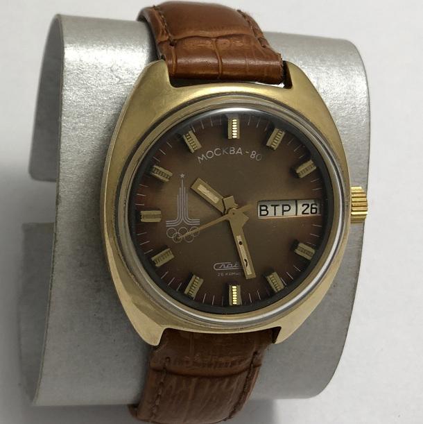 Наручные мужские часы Победа 15 камней СССР