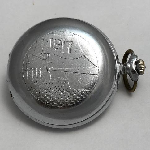 Карманные часы молния СССР 60 лет советской власти
