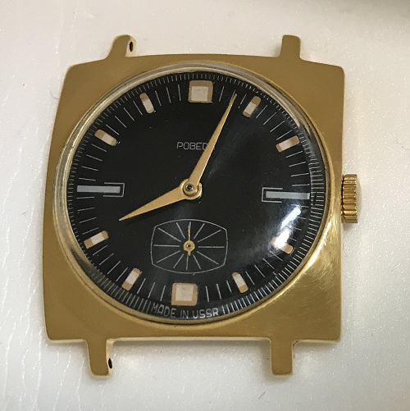 Наручные мужские часы Победа черные СССР