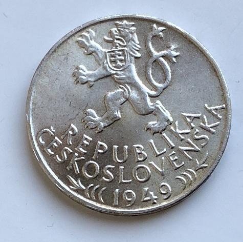 Старая монета Чехословакии из серебра