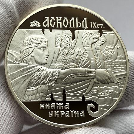 Серебряная памятная монета Украины 10 гривен Аскольд 1999 года