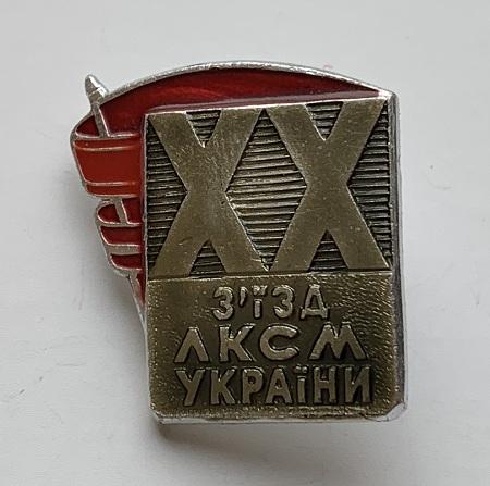 наручные часы Полет СССР сургутская ГРЭС