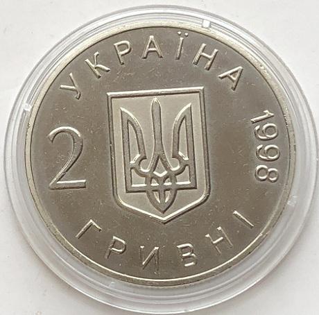 Монета Украины 2 гривны Декларация прав человека 1998 года