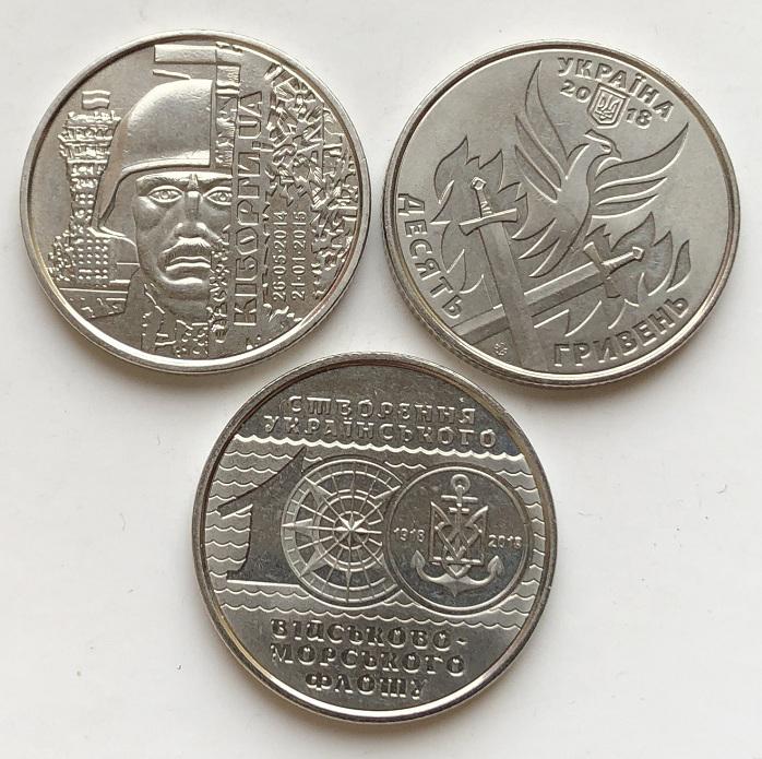 Подборка монет Украины
