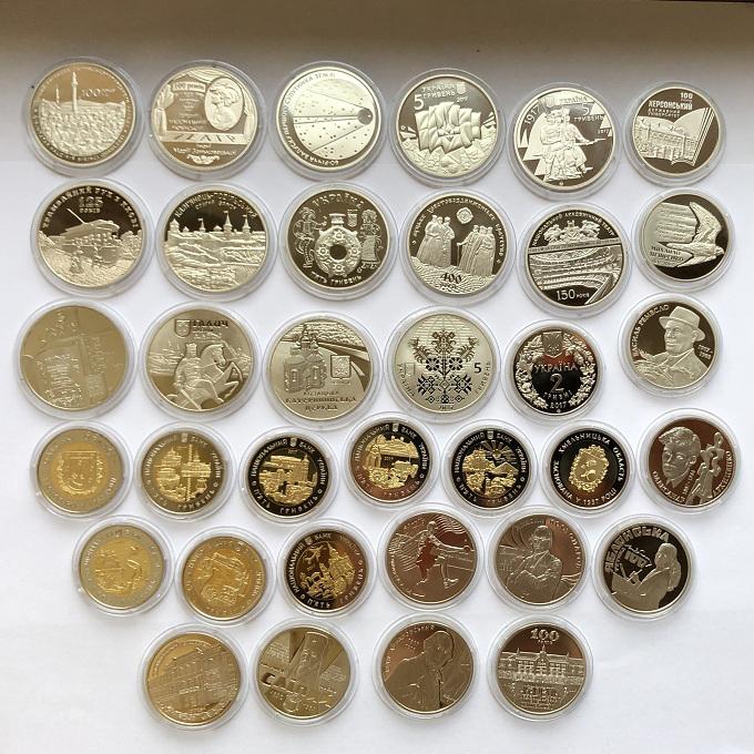 Полный годовой набор юбилейных и памятных монет Украины 2017