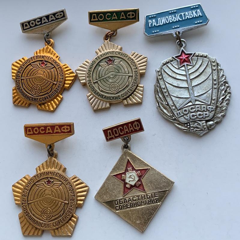 Мужские наручные часы Ракета СССР 2609 НП