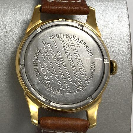 Командирские часы Восток звезда заказ МО СССР
