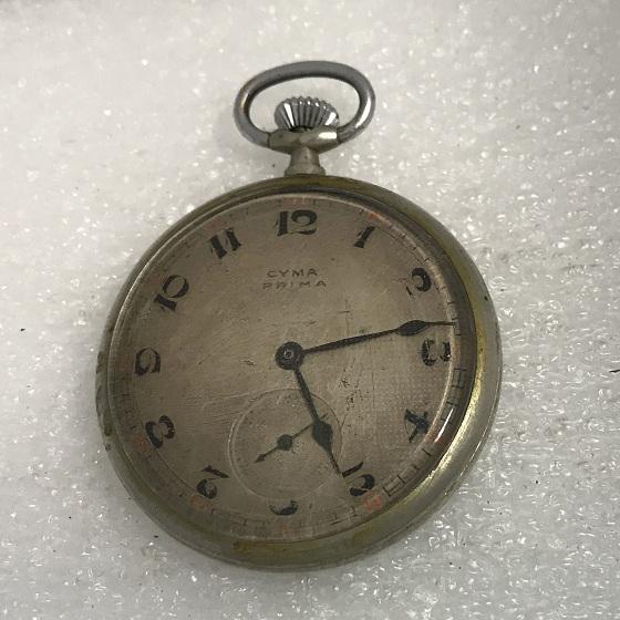 Антикварные карманные швейцарские часы Cyma