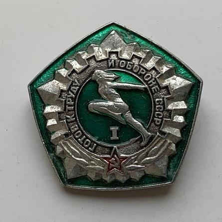 Мужские наручные часы Луч СССР бежевые 23 камня позолоченные
