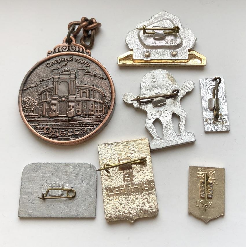 Мужские наручные часы Луч позолоченные СССР 23 камня желтые