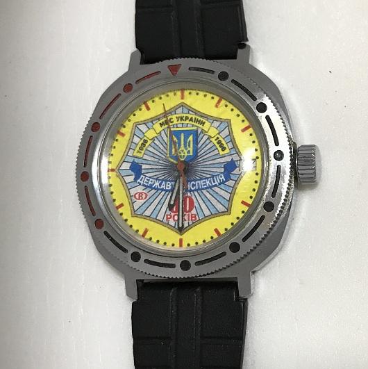 Командирские часы Восток 60 лет ГАИ