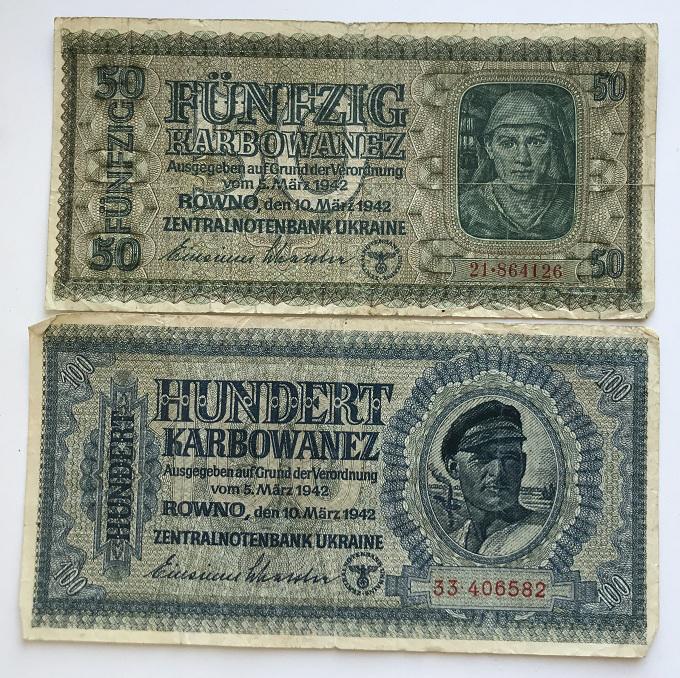 Оккупационные бумажные 500 корбованцев