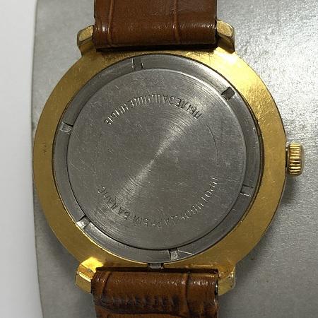 Мужские наручные часы Восток из СССР 17 камней механика