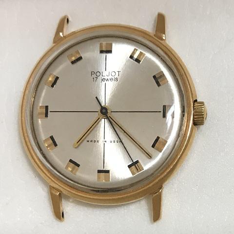Карманные часы Молния Жар птица времен СССР