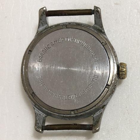 Мужские наручные часы Seconda СССР двухцветный циферблат