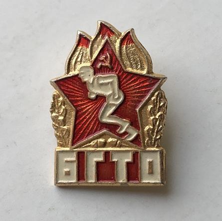 наручные часы Старт времен СССР