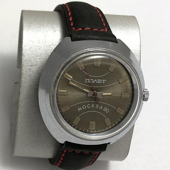 Карманные часы Молния СССР FgH