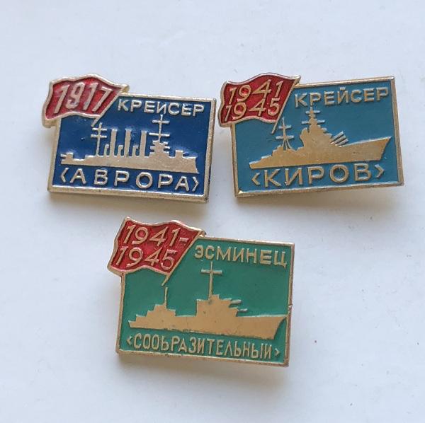 наручные часы Wostok Exacta Poljot USSR 17 Jewels позолоченные