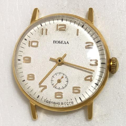 Наручные мужские часы Победа красивые времен СССР