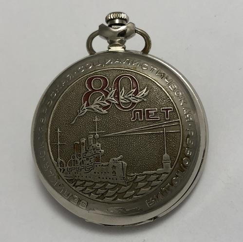 наручные часы Слава СССР косая позолоченные коричневые