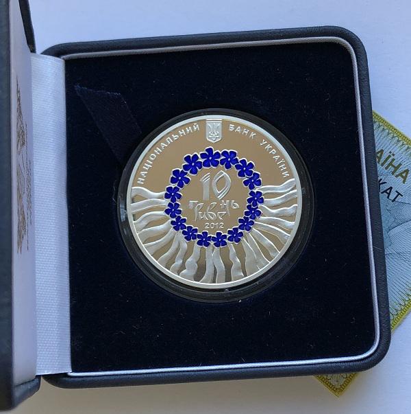 Серебряная монета Украины 10 гривен Украинская лирическая песня 2012 года